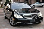 2011 Mercedes-Benz S-Class 4Matic Sedan 4-Door